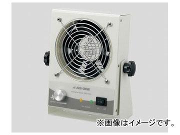 安い ONE アズワン/AS JAN:4571110736388:オートパーツエージェンシー 品番:2-932-02 静電気除去ブロアー SIB-10DC-DIY・工具