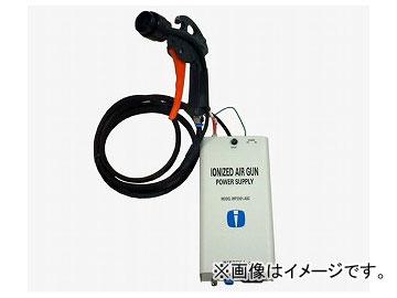 アズワン/AS ONE イオン化エアーガン IMP2001-ASC-A 品番:1-6794-01