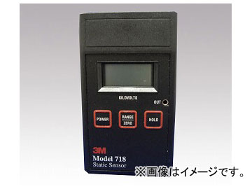 アズワン/AS ONE 静電気センサー 718 品番:1-5277-01 JAN:0051138716318
