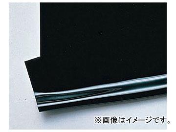 アズワン/AS ONE 帯電防止・紫外線遮蔽フィルム ダークグレー 品番:9-5005-04