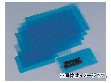 アズワン/AS ONE ICパック 300×450(チャック無し) 品番:7-139-04 JAN:4560111746540