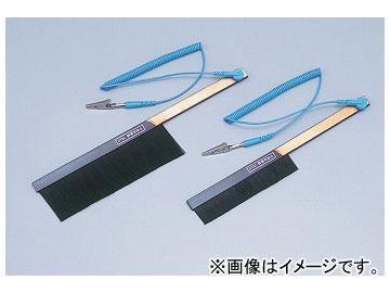 アズワン/AS ONE 静電気除去ブラシ 樹脂製グランドコード付き STAC181 品番:1-9201-04 JAN:4560237006610