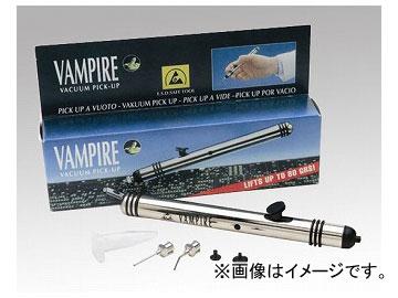 アズワン/AS ONE バキュームピックアップ ID-VBP000 品番:2-5096-01