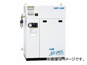明治機械製作所/meiji パッケージコンプレッサ ドライパックス DPK-22B 50HZ