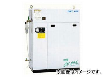明治機械製作所/meiji オイルフリーコンプレッサ ドライパックス DPF-22 50HZ