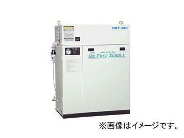 偉大な オイルフリースクロールコンプレッサ ドライパックス 明治機械製作所/meiji DFS-15B 60HZ:オートパーツエージェンシー-DIY・工具