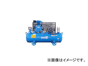 明治機械製作所/meiji 小形汎用コンプレッサ 圧力開閉器式 GH-15 5P(IE3・50HZ)
