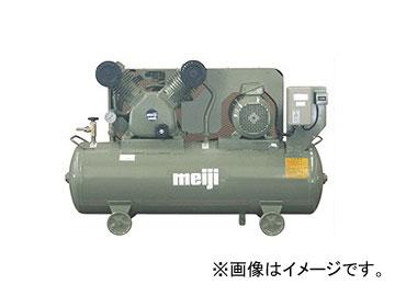 正規 FOH-75A 60HZ:オートパーツエージェンシー 圧力開閉器式 オイルフリーコンプレッサ 明治機械製作所/meiji-DIY・工具