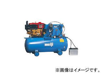 明治機械製作所/meiji 中圧小型汎用エンジンコンプレッサ GKEH-37BYE