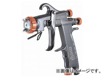 明治機械製作所/meiji 自動車補修用ハンドスプレーガン F-ZERO TypeR