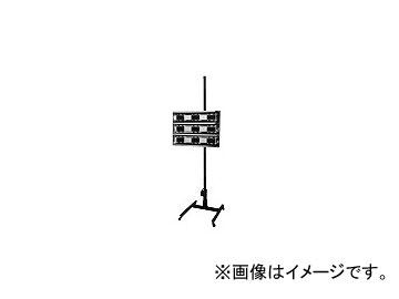 明治機械製作所/meiji 遠赤外線ヒータ N-9W