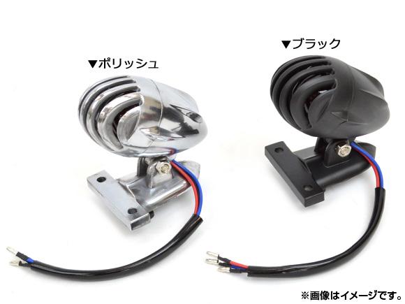 2輪 AP バードケージテールライト 汎用 選べる2カラー AP-BC-TL