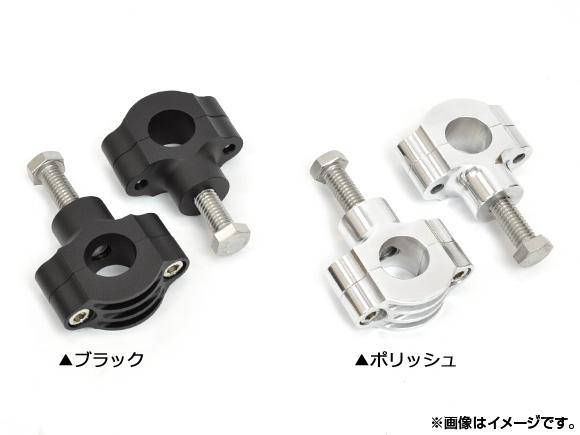 2輪 AP フィンタイプライザー 1インチハンドル用 選べる2カラー AP-FIN-RISER 入数:1セット(2個)