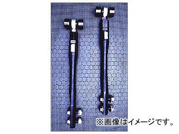 オートリファイン ピロー・テンション・ロッド 超ジュラルミン製 ターンバックル式 PT0008