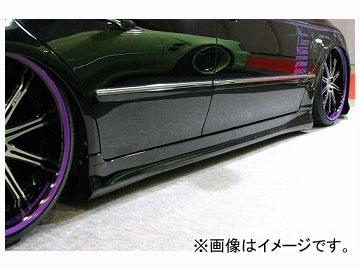 ファイナルコネクション F-03 サイドステップ トヨタ クラウン GRS18