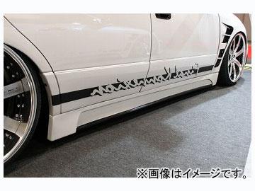 ファイナルコネクション F-05 サイドステップ トヨタ アリスト JZS16