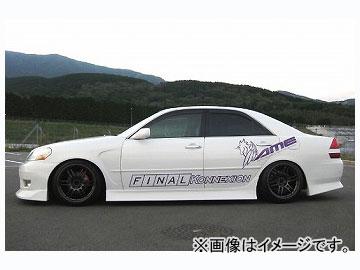 ファイナルコネクション ZERO サイドステップ トヨタ マークII 110系