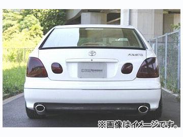 ファイナルコネクション ZERO カーボンリアアンダーパネル タイプ:ブラックカーボン,シルバーカーボン トヨタ アリスト JZS16