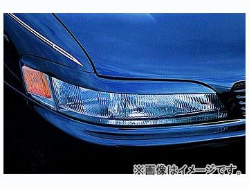 ファイナルコネクション アイマスク トヨタ マークII 90系