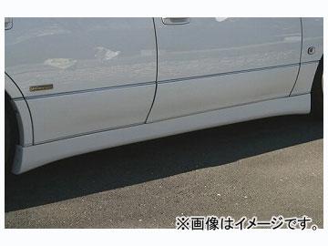 ファイナルコネクション サイドステップ トヨタ アリスト 160系