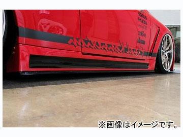 ファイナルコネクション ZERO サイドステップ ニッサン スカイライン V35 2ドア
