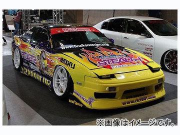 ファイナルコネクション ZERO フロントバンパースポイラー タイプ1 ニッサン 180SX