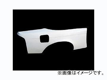 S14 リアフェンダーキット シルビア ニッサン ~MC ファイナルコネクション