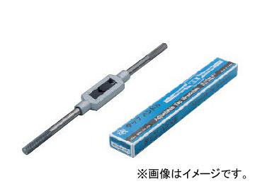 ライト精機 タップハンドル 並級 箱入り 呼び:32(#7-1/2) 全長(mm):770