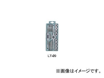 ライト精機 タップダイスセット LT-20C メートルネジ(M) 中タップ 25径 JAN:4990052081101