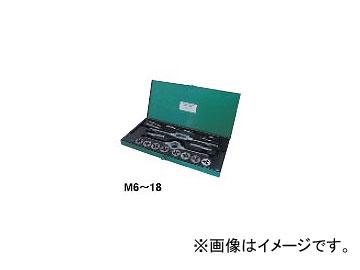 ライト精機 タップダイスセット M4~12 メートルネジ(M)自動車用 中タップ 25径 JAN:4990052054952