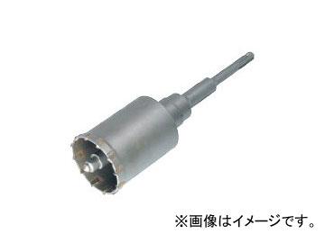 ライト精機 SDSインパクトコアドリル ボディ単体 70mm 全長(mm):240 有効長(mm):72