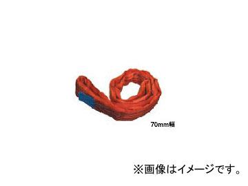 ライト精機 ラウンドスリング R-7008 70mm幅 8.0m