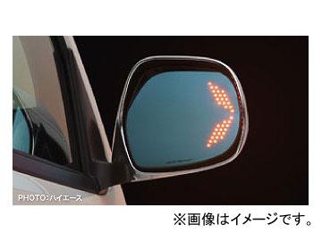 シルクブレイズ ウイングミラー ヒーター無 SB-WINGM-20 ニッサン NV350キャラバン(前期) E26 2014年04月~2017年06月