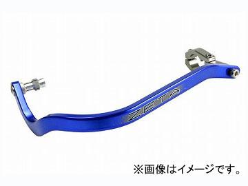 2輪 ZETA アーマーハンドガード ベンド SXハンドルバー用(28.6mm) ブルー ZE72-0105 JAN:4547836072413