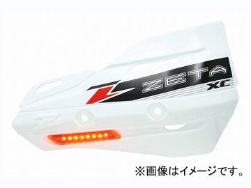 2輪 ZETA XCフラッシャープロテクター オレンジレンズ ホワイト ZE72-3410 JAN:4547836062360