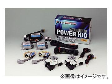RG/レーシングギア パワーHIDキット プレミアムモデル LOビーム用 H11 5500K RGH-CBP57A JAN:4996327074007 トヨタ アクア NHP10
