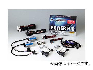 RG/レーシングギア パワーHIDキット VR4 24V用 H3 4500K RGH-CB2442 JAN:4996327078401