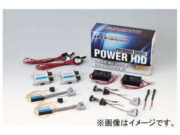 RG/レーシングギア パワーHIDキット インポートモデル HB3/4 6300K RGH-CBI65 JAN:4996327088226