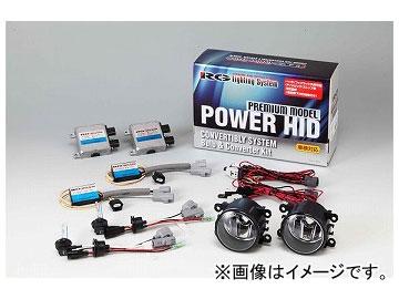 RG/レーシングギア パワーHIDフォグキット プレミアムモデル 6200K フォグキットB RGH-CB869T1 JAN:4996327076254