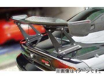 RE雨宮 リアスポイラー GTIII CF ハイタイプステー 22080221CGT03 マツダ RX-7 FD3S