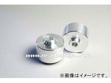 RE雨宮 ディフ リジットマウントアルミ F0-022032-031 マツダ RX-7 FD3S