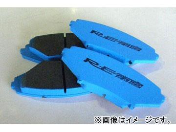 RE雨宮 サーキットスペックパッド フロント F0-02203F-059 マツダ RX-7 FD3S