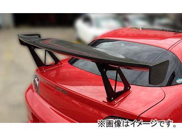 RE雨宮 リアスポイラー GTIII CF ハイ 22080331CGT03 マツダ RX-8
