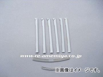 RE雨宮 セラミックアペックスシール イアンネッティ 2mm 2ピース E0-992933-097 マツダ RX-8