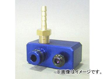 RE雨宮 ブーストセンサーアダプター E0-992033-099 マツダ CX-5