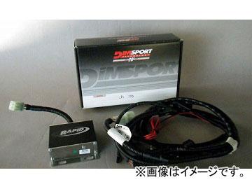 RE雨宮 ラピッドサブコンピューター EL-992134-103 マツダ CX-5
