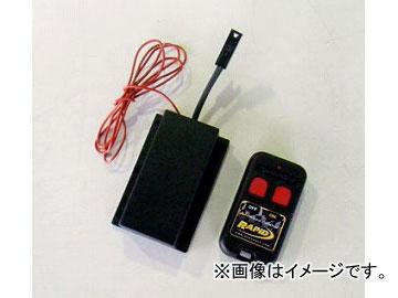 RE雨宮 ラピッドサブコンピューターワイヤレススイッチ EL-992134-104 マツダ CX-5