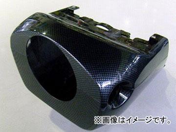 RE雨宮 カーボンルックコラムカバーセット IP-132030-002 マツダ アテンザ