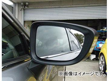 RE雨宮 ブルーコートミラー DI-132030-001 マツダ アテンザ