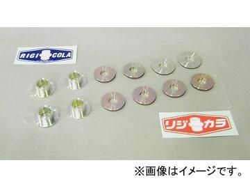 RE雨宮 リジットカラー フロント F0-142032-001 マツダ CX-3 DK5
